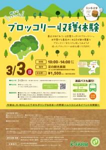 event20190206-1
