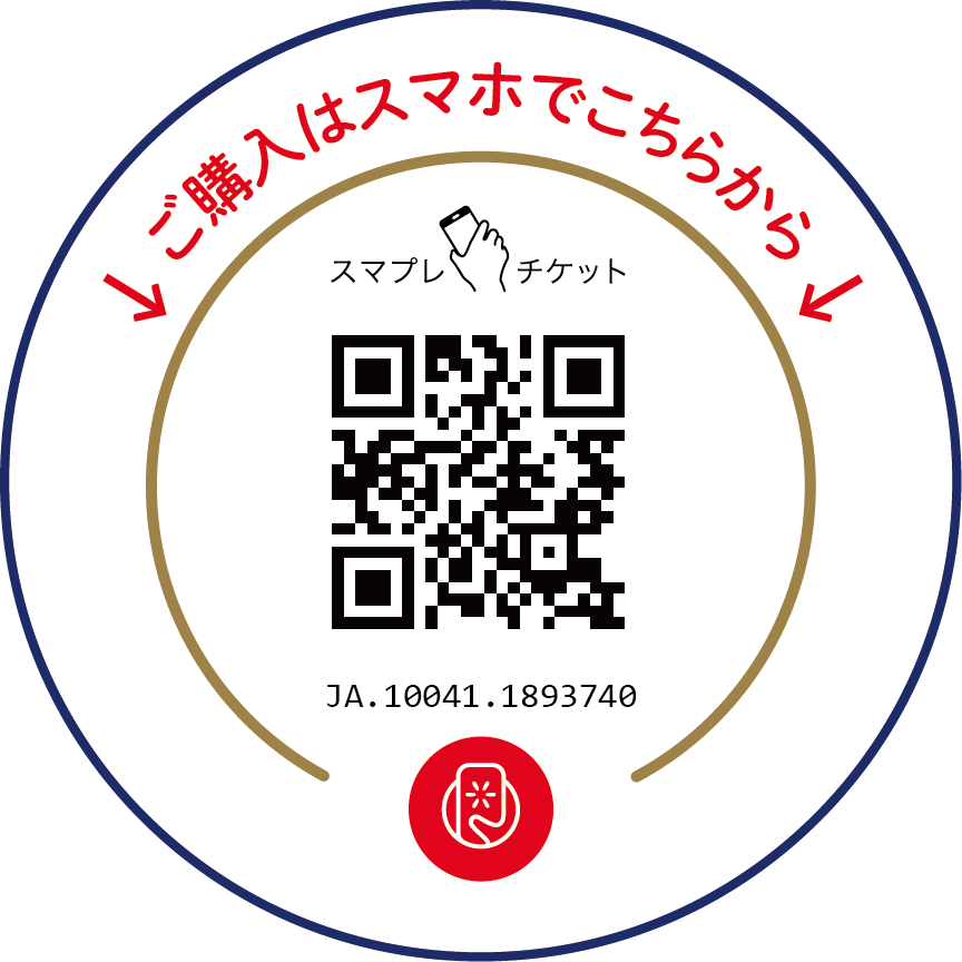 howto_link_qr
